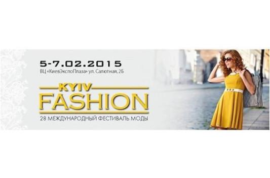 Kyiv Fashion 2015